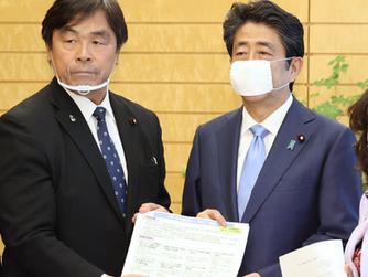 🇯🇵 Where will gender ideology take Japan? Part 1
