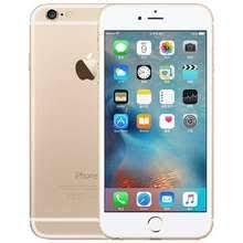 IPHONE 6S PLUS 64GB - ROSE GOLD | C