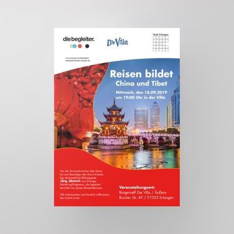 poster_design_china.jpg