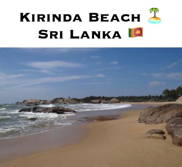 KIRINDA BEACH SRI LANKA