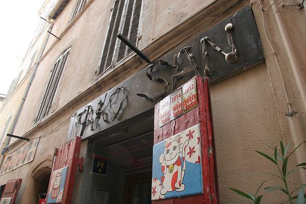 Ресторан в Марселе Tako San