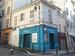 Марсель Marseille
