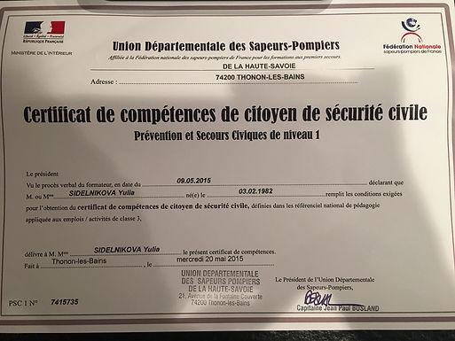 Certificat de compétences de citoyen de sécurité civile