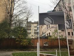 Дом Мельникова Москва