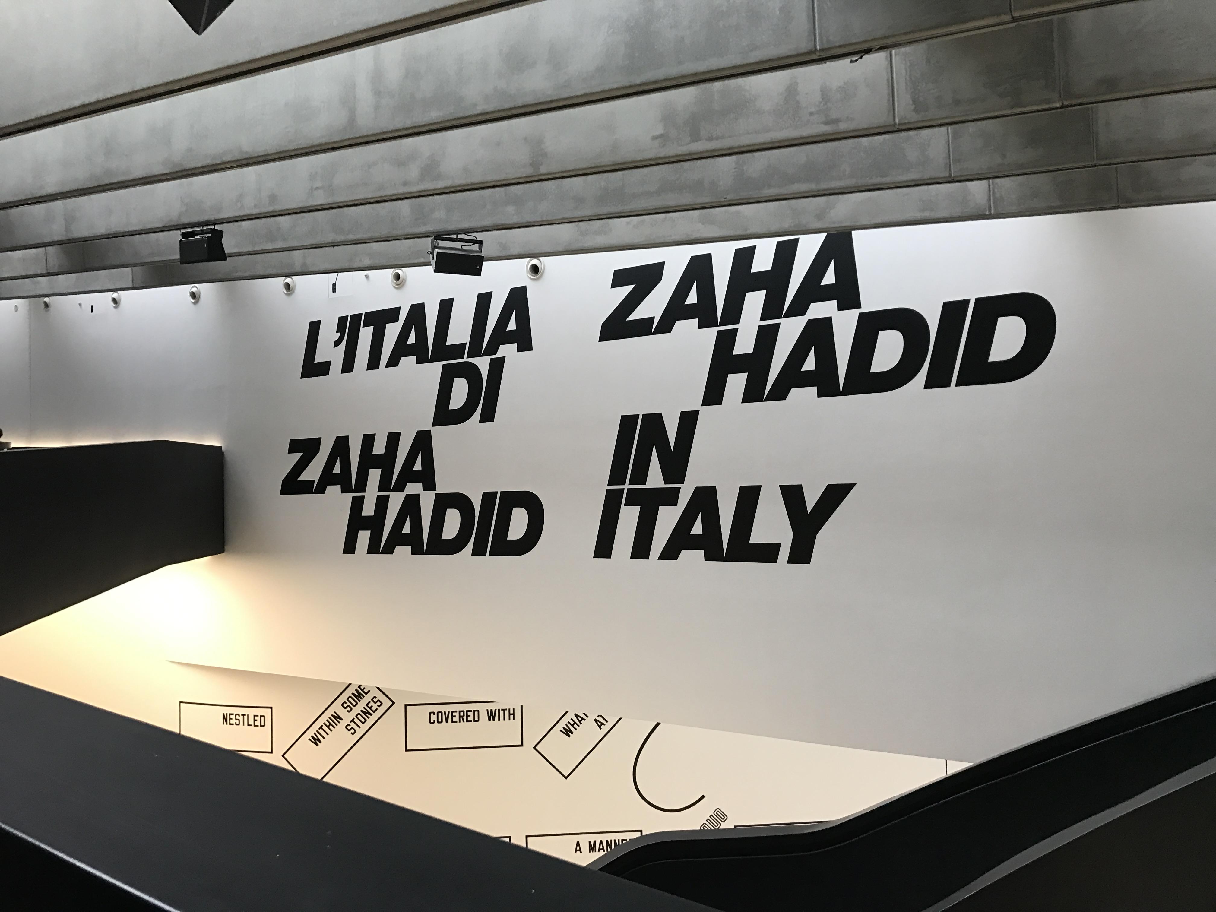 Заха Хадид музей MAXII