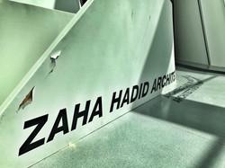 Заха Хадид Афраго