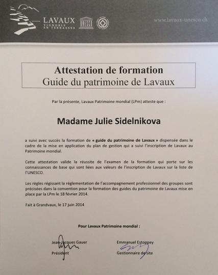 Лицензия гида виноградников Лаво ЮНЕСКО