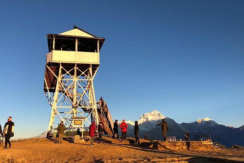 Mohare Danda Poon Hill Trekking