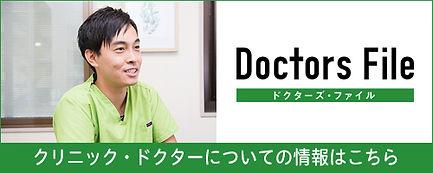 加藤歯科医院様.jpg