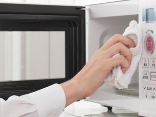 Como Limpar o seu Microondas