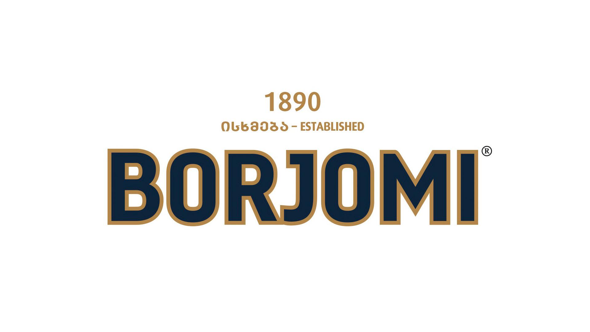 Borjomi Ukraine