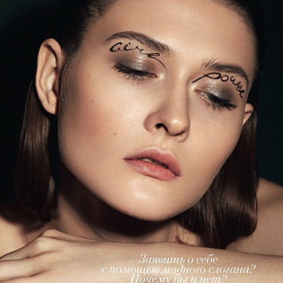 Beauty story for Marie Claire