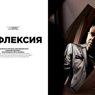 Sergey Babkin