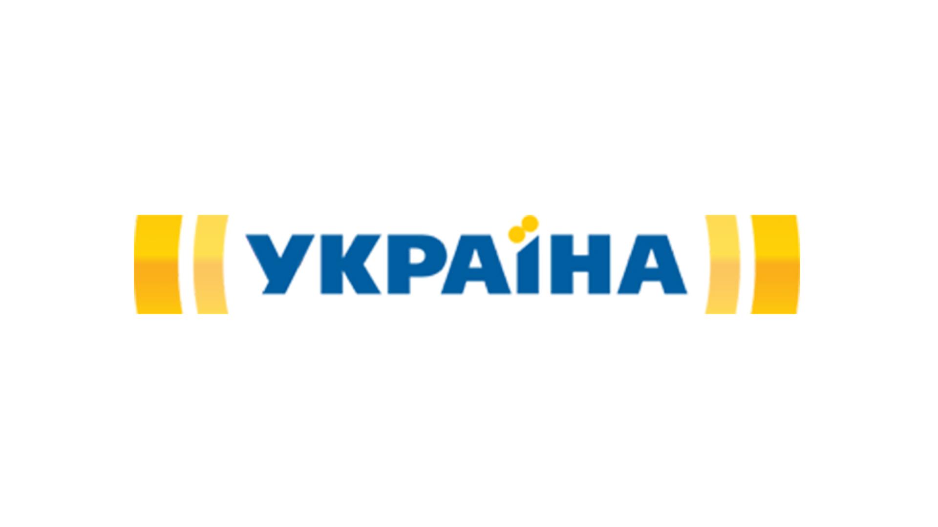 Kanal Ukraina