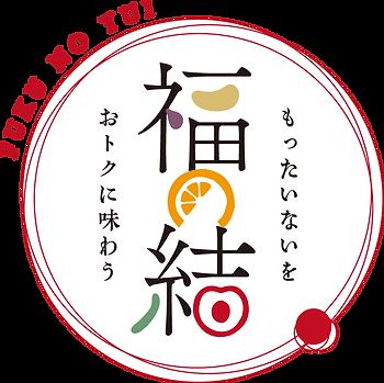ロゴ_丸.png