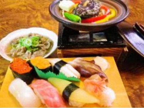 45.辨三寿司