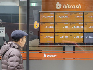 Crypto prices suffer as Korean government announces new regs, potential ban