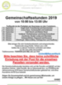 GmStd2019.jpg