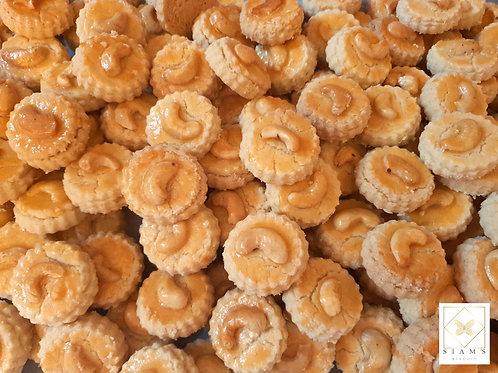 คุ๊กกี้สิงคโปว์ - Siam's Biscuit
