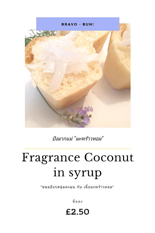 ปังมะพร้าวหอม - Fragrant Coconut Bun