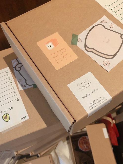 Additonal gift box