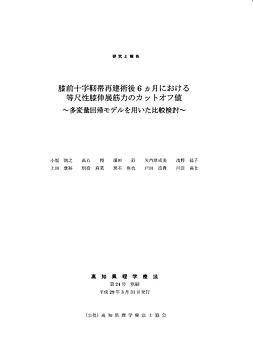 研究4.png