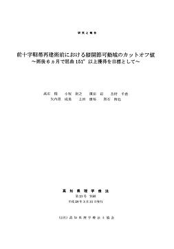 研究3.png