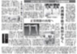 新聞2.png