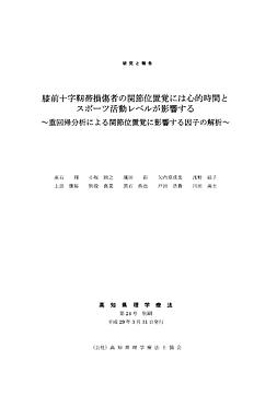 研究.png