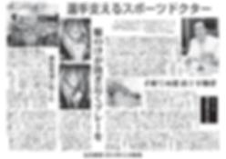 新聞.png