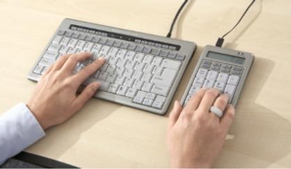clavier compact + pavé numérique bakkere