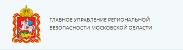 Проблемы реагирования на ложные сообщения о террористических угрозах — Яндекс.Браузер.jpg
