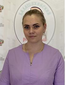 Сарина Екатерина Сергеевна.jpg