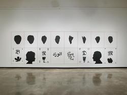 Accumulate, Classify, Preserve, Display: Roberto Obregón Archive from the Carolina and Fernando Esev