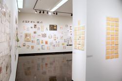 Ulises Carríon: Post/Master Installation View