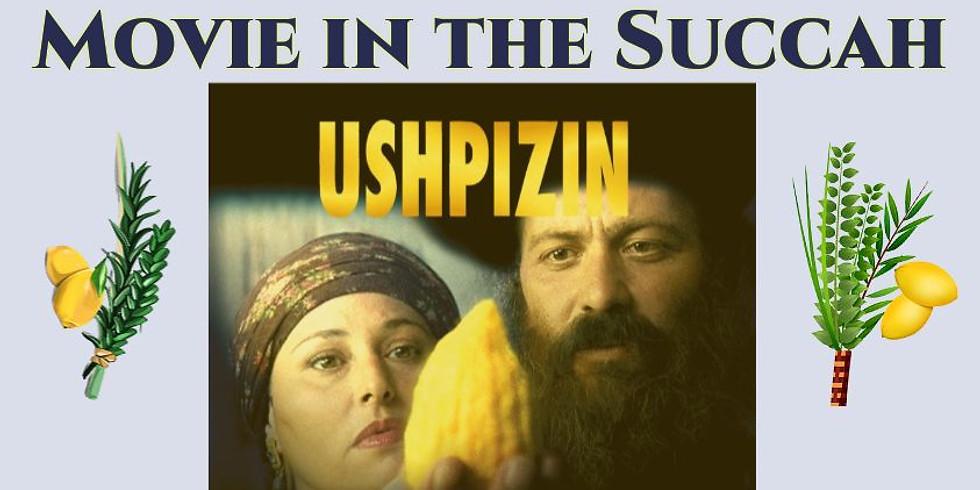 Ushpizin - Movie in the Succah