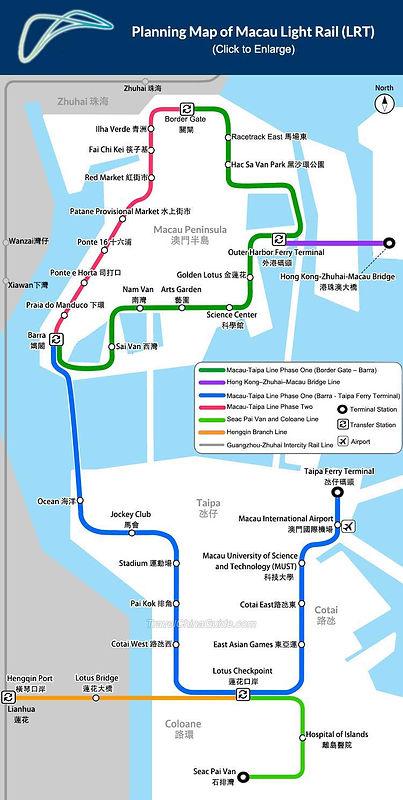 Macau Metro.JPG