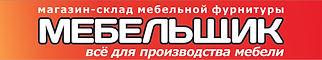 лого 2.jpg