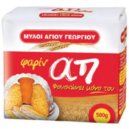 Farin Up Self-Raising Flour 500gr Ag.Georgiou