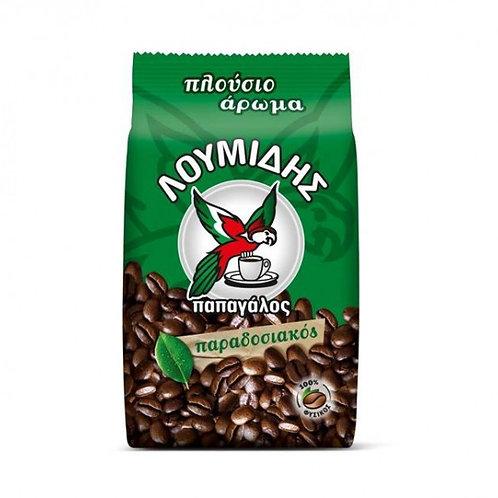 Loumidis Greek Coffee - Large 490gr