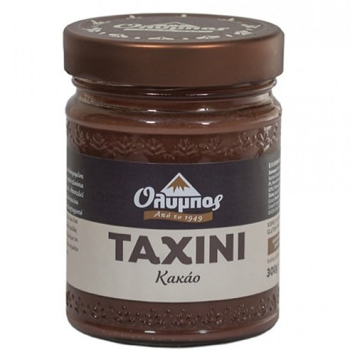 Tahini with Cocoa 300gr Olympos