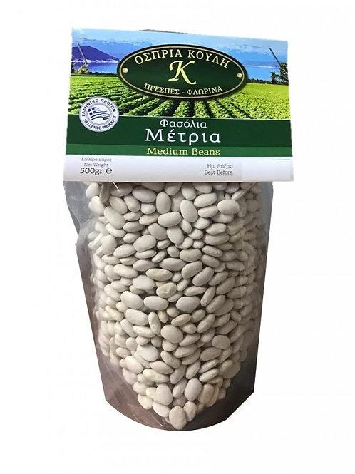 Medium beans 500gr - Fasolia
