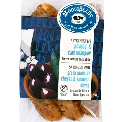 Manouri & kalamata olives stuffed pork sausages 360gr Moutevelis