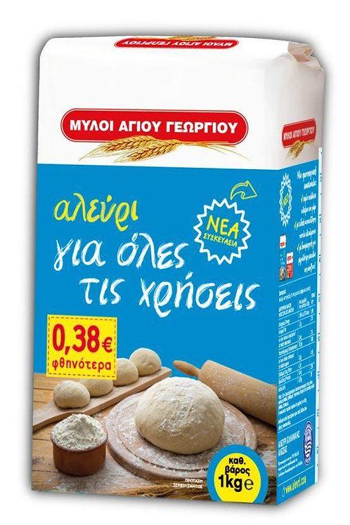 Flour for all uses 1kg Ag.Georgiou
