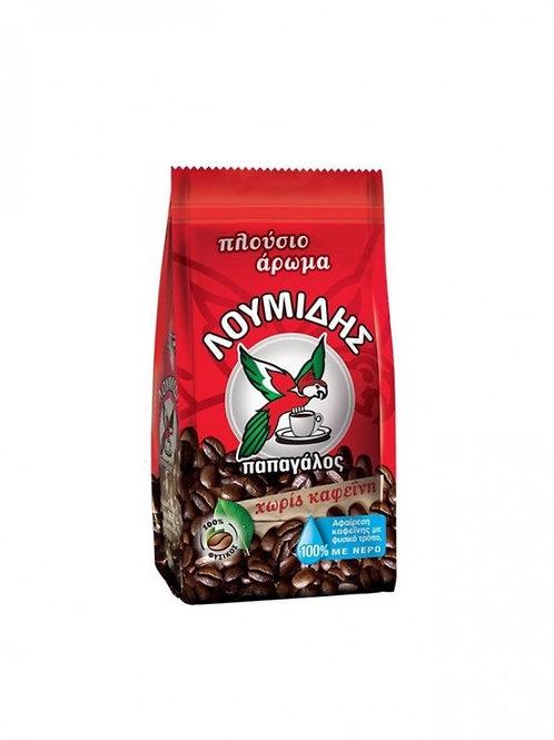 Loumidis Greek Coffee Decaffeinated 96gr