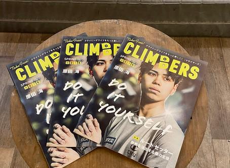 CLIMBERS新刊届きました