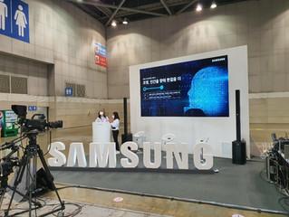 삼성전자 전시 온라인컨퍼런스