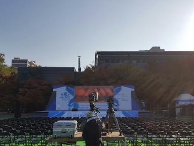 Suwon Drone Festival