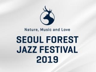 SEOUL FOREST JAZZ FESTIVAL