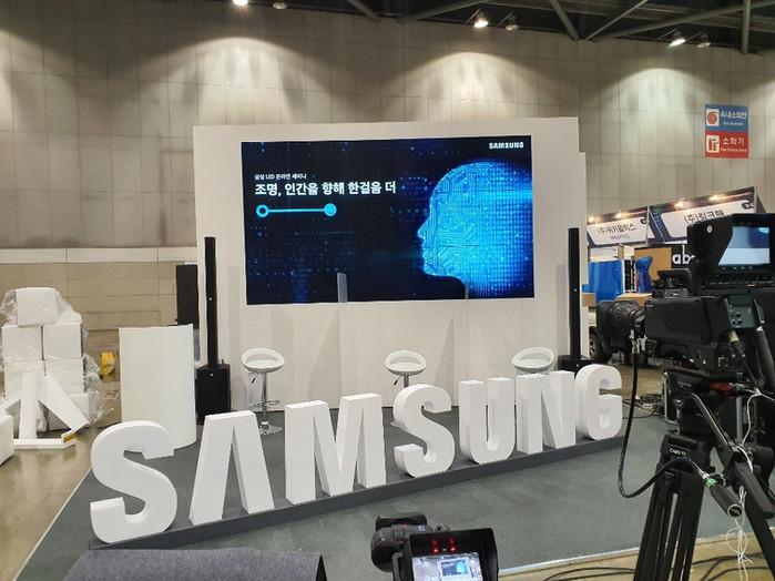 삼성전자 이원방송 웨비나 시스템